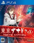《东京迷城eX+》免安装正式版下载