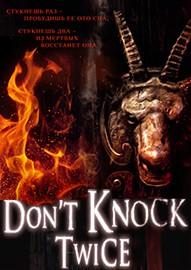 《别敲两次门》免安装汉化正式版下载