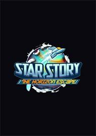 《星际传说逃离地平线》免安装汉化正式版下载