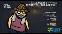 507研究所中文版