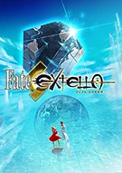 fate extella|《Fate/EXTELLA》免安装汉化正式版下载