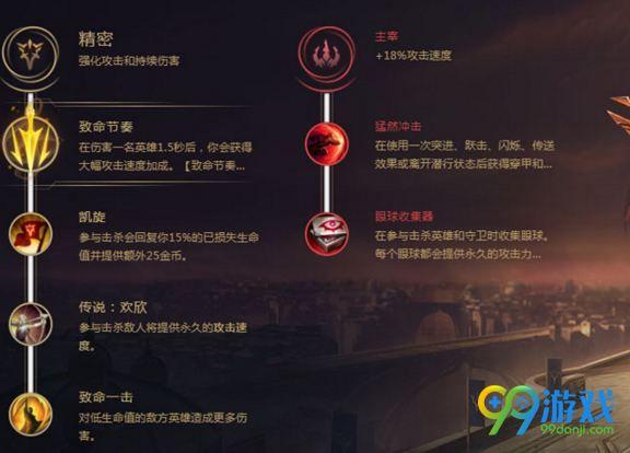 LOLS8瘟疫之源图奇怎么出装 S8老鼠符文出装